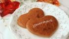 Windräder mit süßer Marmelade aus Zwetschken